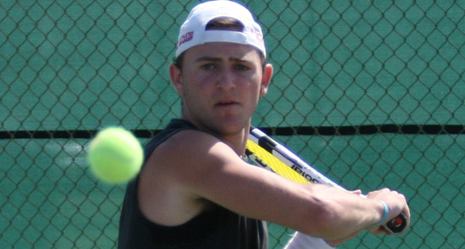 Three compete in USTA/ITA Ohio Valley Regional Championship