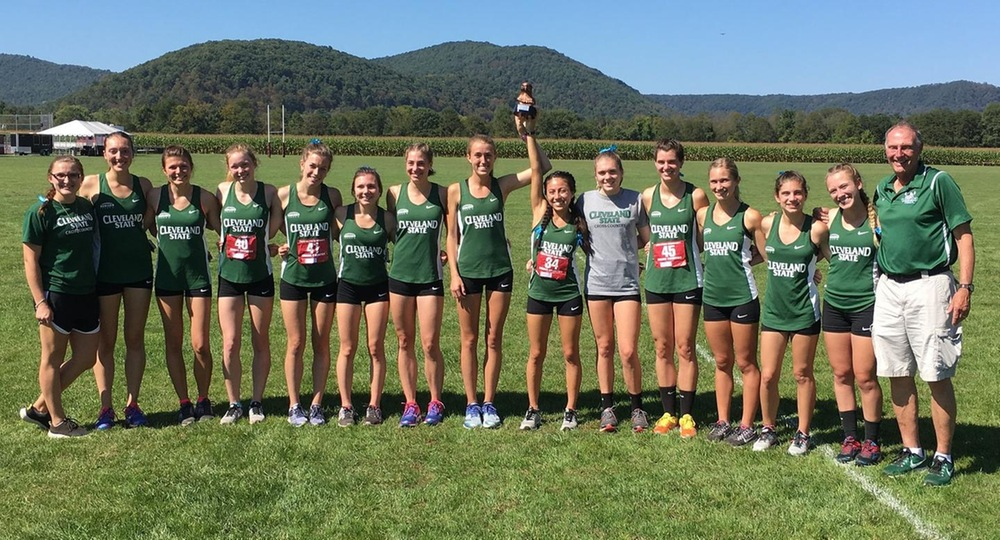 Cross Country Captures LHU Invitational Title