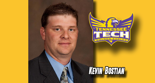 Kevin Bostian selected to attend Division I Athletic Director's Institute
