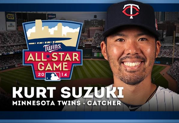 Titans in the Pros: Suzuki Selected to MLB All-Star Game