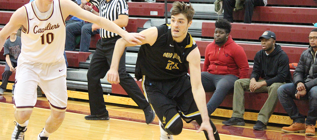 Tiffin Grinds Out 71-67 Win Over Men's Basketball In Season Opener