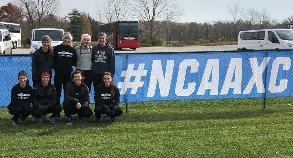 Cross Country Concludes 2018 Season At NCAA Regional