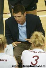 Volleyball Announces 2004 Schedule
