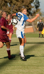 Myrick Named UCSBgauchos.com Athlete of the Week