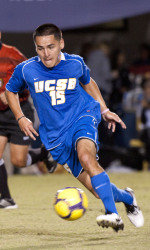 Gauchos Open NCAA Tournament Play at Home on Thursday