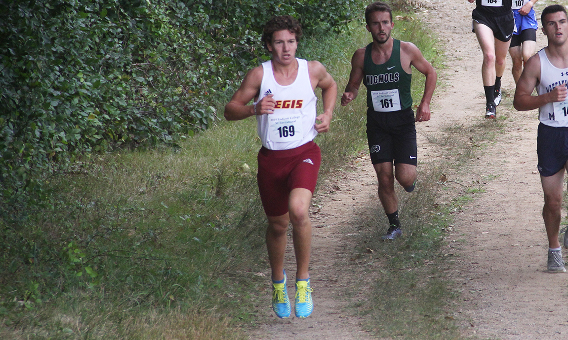 Men's Cross Country Finishes Sixth at GNAC Championships