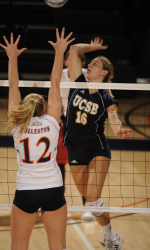 Pacific Posts 3-1 Victory Over UCSB