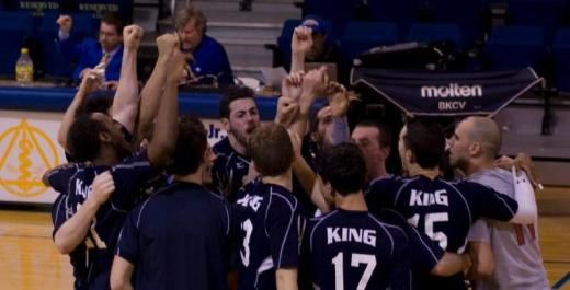 Men's Volleyball Season Begins Friday at Mount Olive Invitational