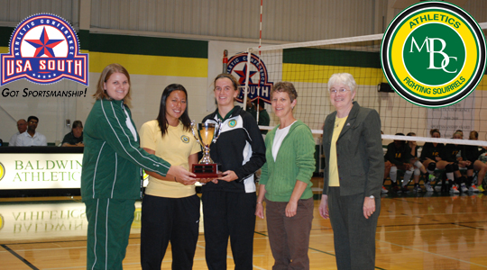 USA South Presents Sportsmanship Trophy to Mary Baldwin (Click for Video)