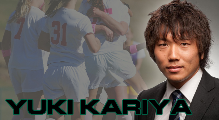 GC Soccer's Kariya Named Lead Instructor at Exact Soccer Camp