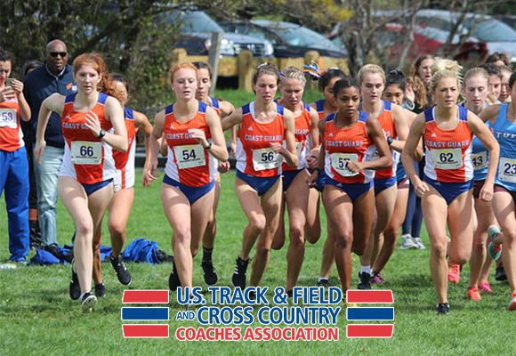 Women's Cross Country Ranked Eighth in New England