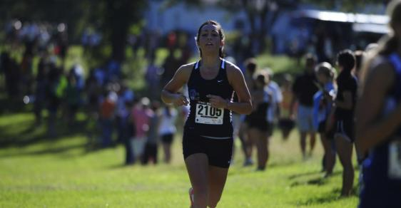 GC Women's Cross Country Competes in Roy Griak Invitational