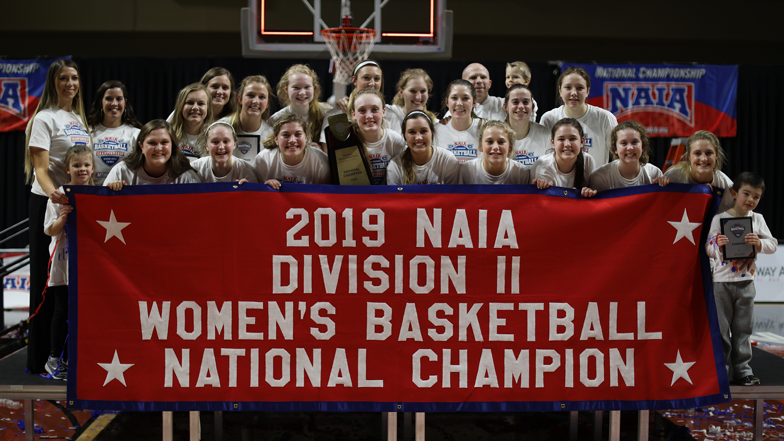 2019 NAIA Division II Women's Basketball National Championship
