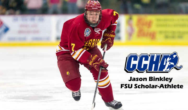Jason Binkley Attains FSU Hockey Scholar-Athlete Of The Year Honor