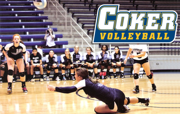 Coker Volleyball Adds Dorman's Cabaniss for Fall 2012