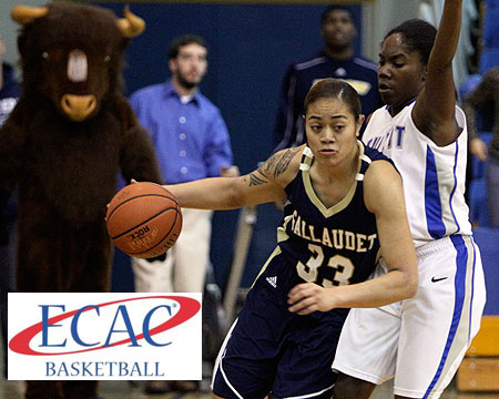 GU's Easter Faafiti earns third ECAC Division III South Region Player of the Week honor