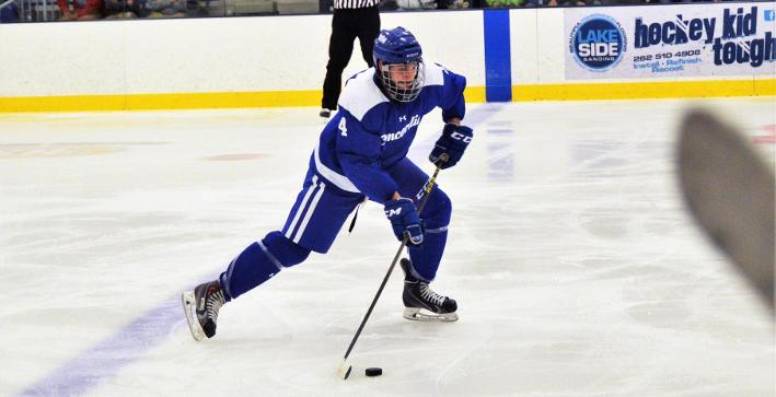 Men's Hockey drops non-conference contest at UW-Stout