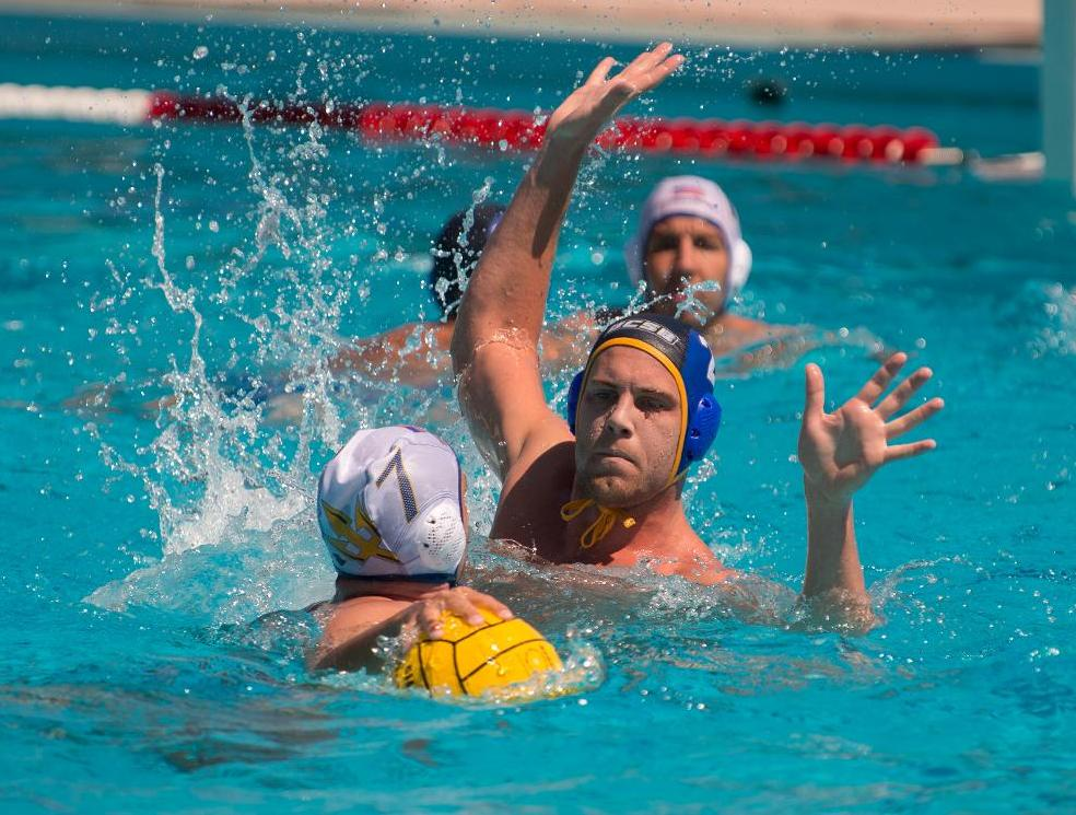 No. 5 UCSB Suffers Loss at No. 4 USC