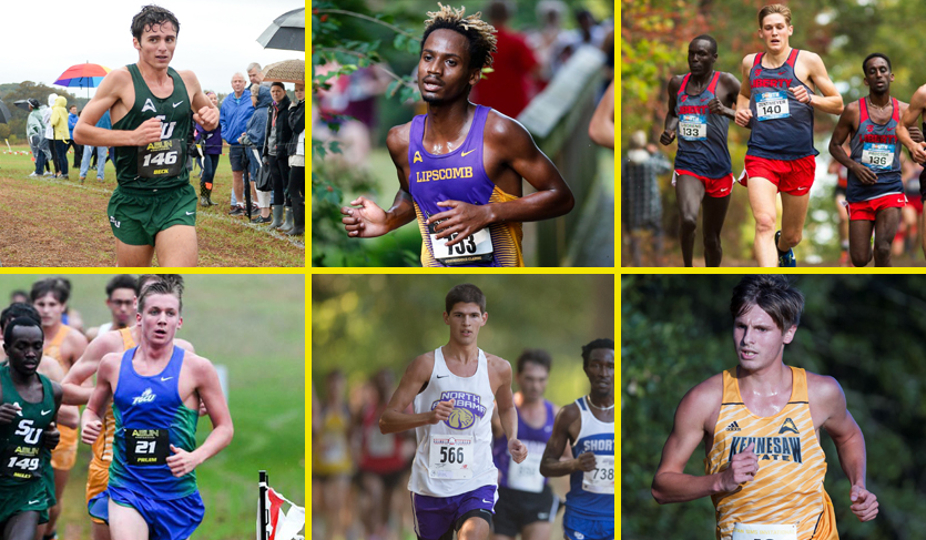 40th Year of ASUN Men's Cross Country Hits the Starting Line