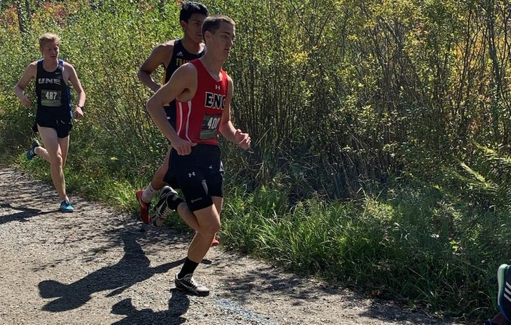 Men's Cross Country Competes at Westfield State Invitational Saturday