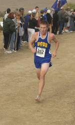 Men's Cross Country Looking to Capture Big West Championship and Return to Nationals