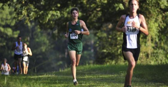 Men's Cross Country Finishes Season at Regionals