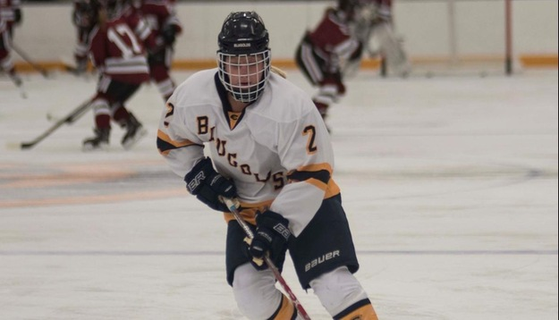 Blugolds fall to Auggies, 2-1