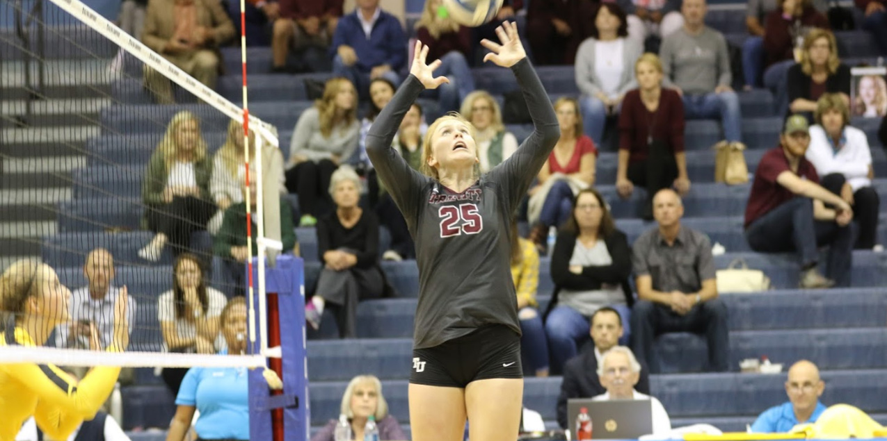 No. 4 Trinity Drops NCAA Volleyball Playoff Opener
