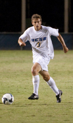 Gauchos' NCAA Tournament Run Ends in Westwood