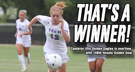 Cambron gives Tech first OVC win with overtime game-winner