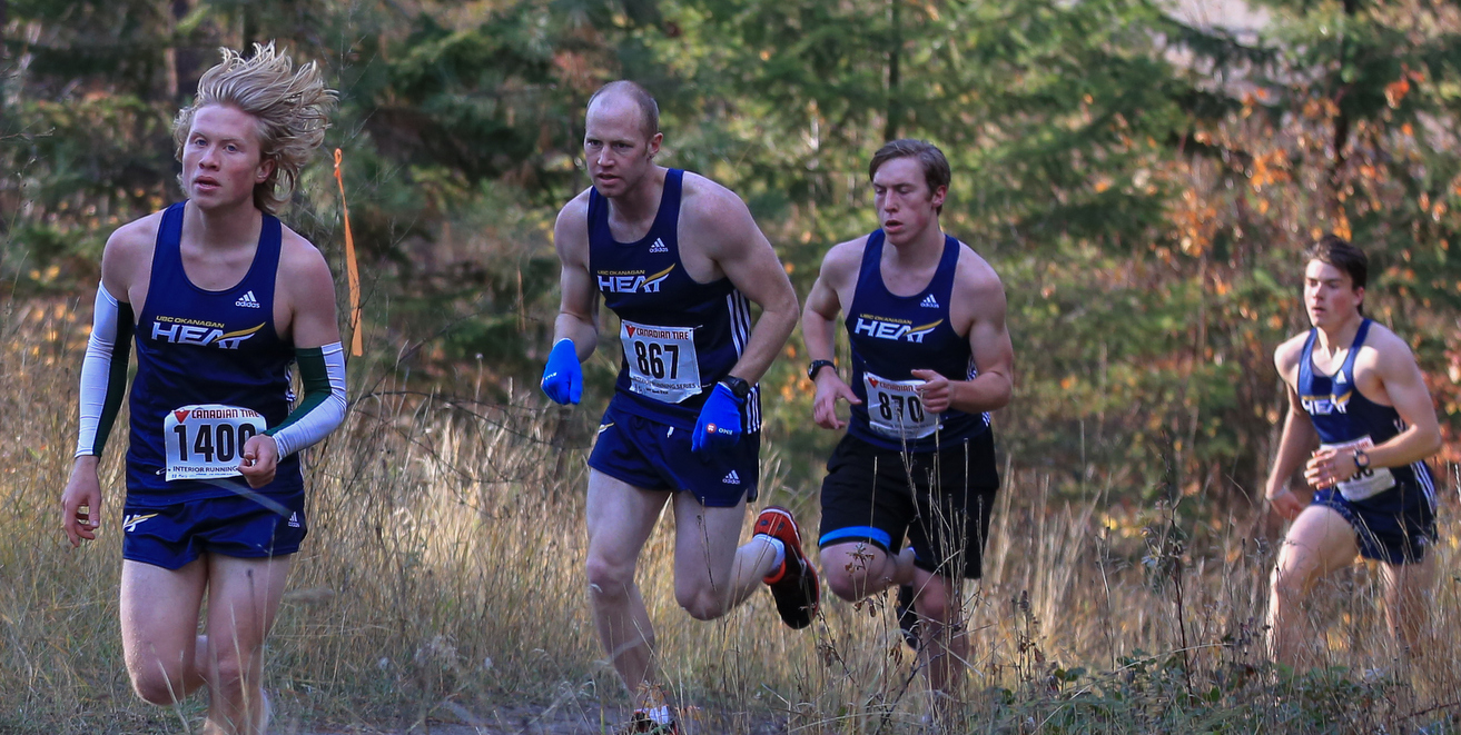Interested in the UBC Okanagan Cross Country team?
