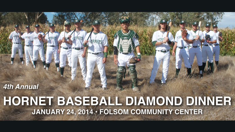 BASEBALL TO HOST 4TH ANNUAL DIAMOND DINNER JANUARY 24