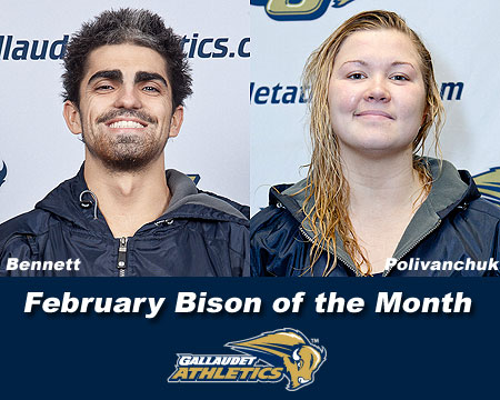 Repeat winners highlight February Bison of the Month