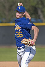 UCSB Heads North for Three-Game Series at Future Big West Opponent UC Davis