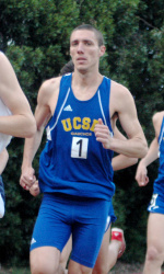 Big West Conference Championships On Tap for UCSB Track