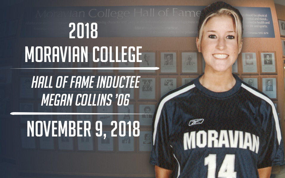 Megan College - Hall of Fame Inductee