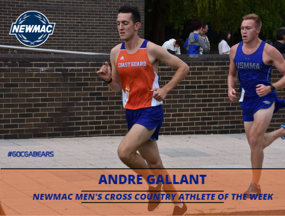 Gallant Named NEWMAC Men's Cross Country Athlete of the Week