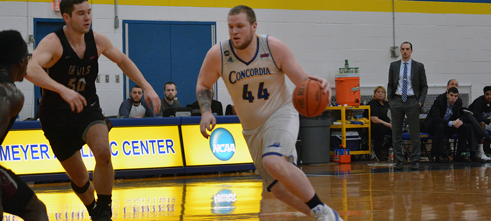 Concordia Men's Basketball Falls to USciences, 81-73, in CACC Play