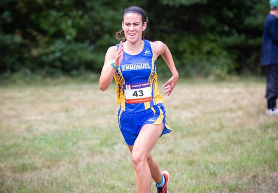 CROSS COUNTRY OPENS SEASON WITH STRONG SHOWING AT ENDICOTT INVITATIONAL