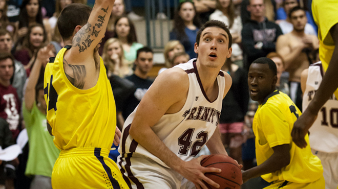 Trinity Basketball Falls to Concordia (TX) in NCAA Playoff Game