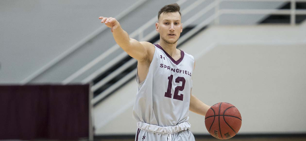 Men's Basketball Topples Becker, 71-59, To Improve to 3-0