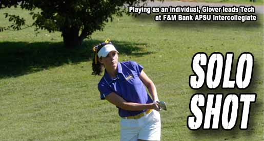 Golden Eagles finish seventh at F&M Bank APSU Intercollegiate