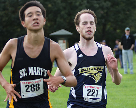 Bison men's cross country competes at DeSales Invitational