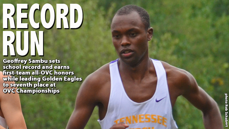 Sambu first-team all-OVC, Golden Eagles seventh at OVC Championships