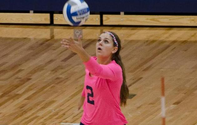 Coker Women's Volleyball Falls to Tusculum