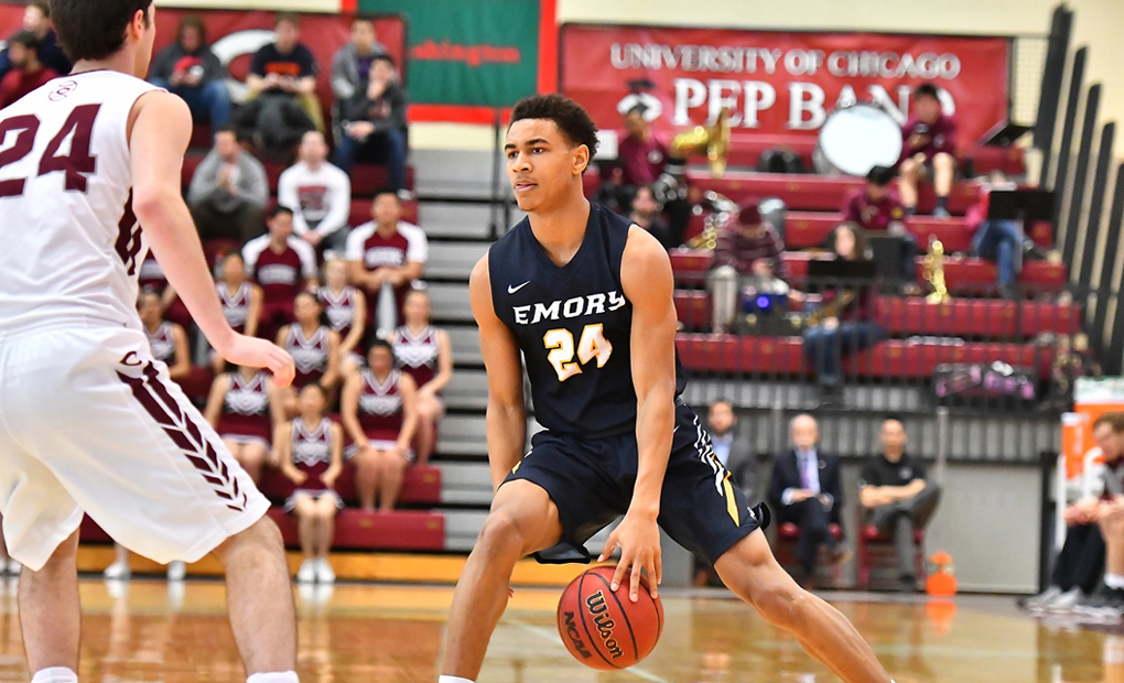 Emory Men's Basketball Tangles With Lipscomb In Exhibition