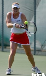 Women's Tennis Falters in Weekend Trip to NY