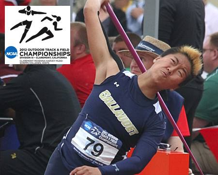 Gallaudet's Leslye Kang finishes 13th at NCAA Division III outdoor track and field championships