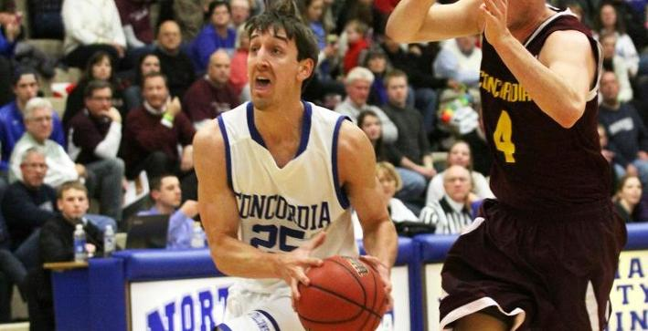 Men's Basketball drops road NACC game at Aurora