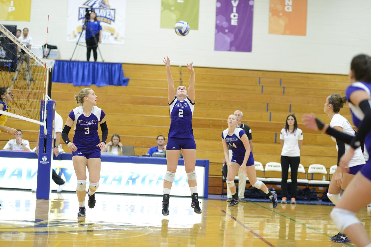 Purple Knights Fall In Hard-Fought Women's Volleyball Match At AIC